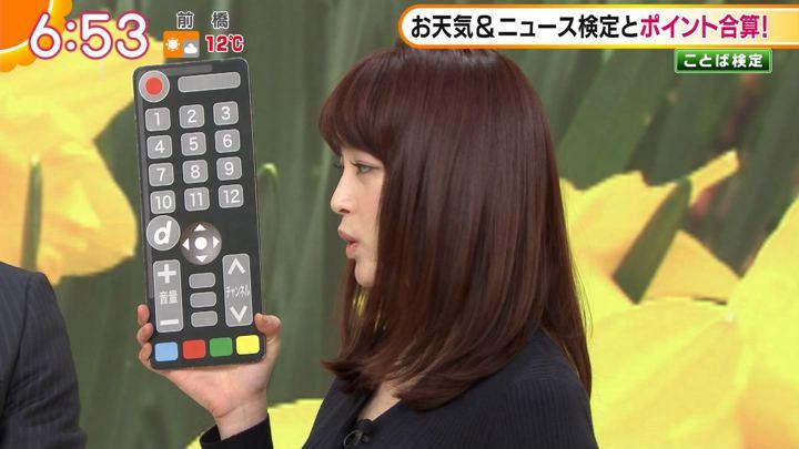 2020年01月09日新井恵理那の画像20枚目