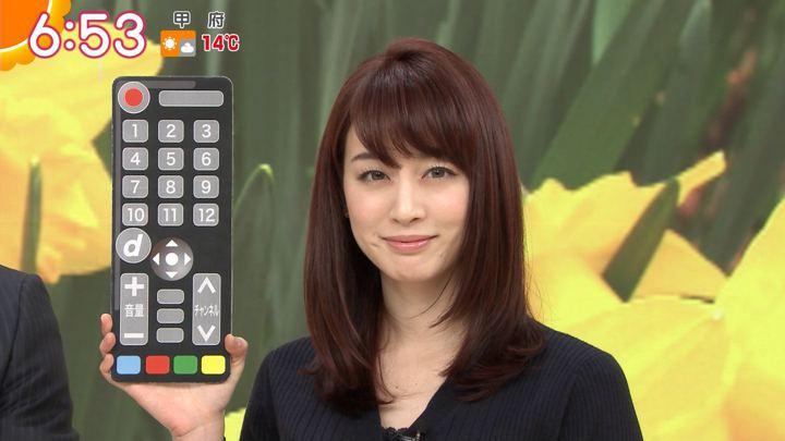 2020年01月09日新井恵理那の画像21枚目