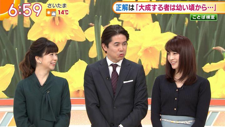 2020年01月09日新井恵理那の画像22枚目