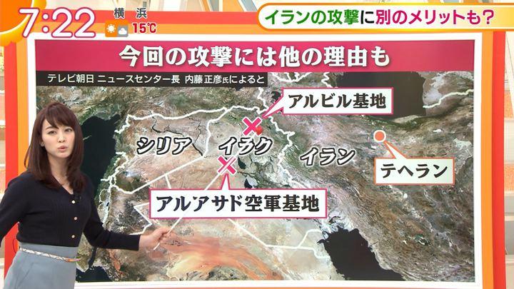 2020年01月09日新井恵理那の画像24枚目