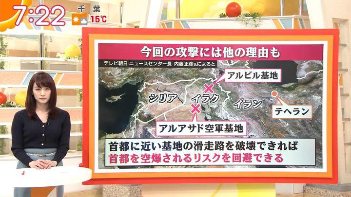 2020年01月09日新井恵理那の画像25枚目