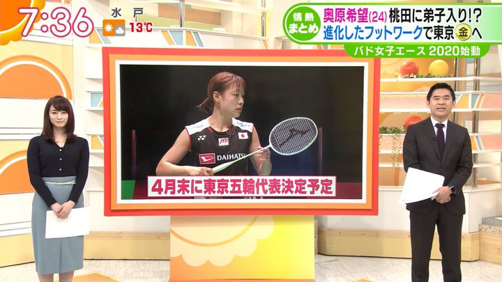 2020年01月09日新井恵理那の画像26枚目