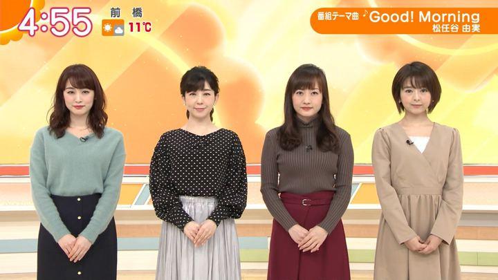 2020年01月10日新井恵理那の画像01枚目