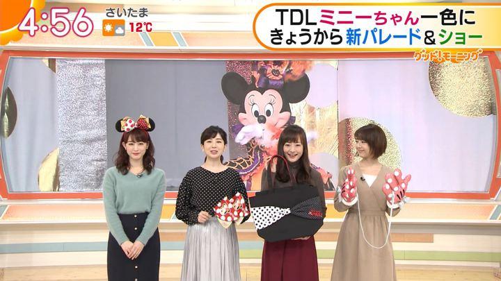 2020年01月10日新井恵理那の画像02枚目