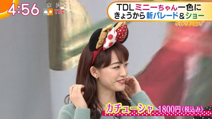 2020年01月10日新井恵理那の画像03枚目