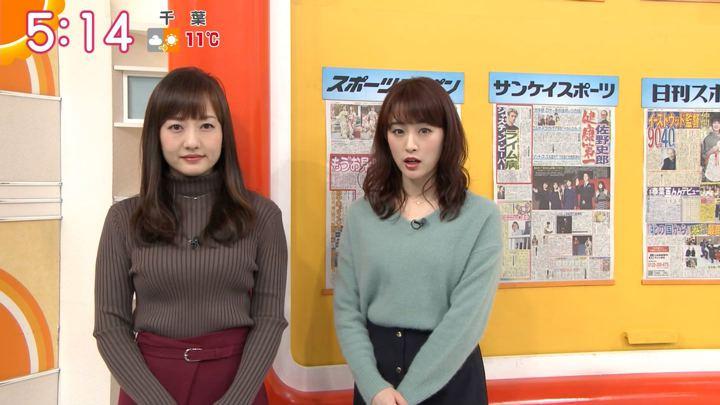 2020年01月10日新井恵理那の画像07枚目