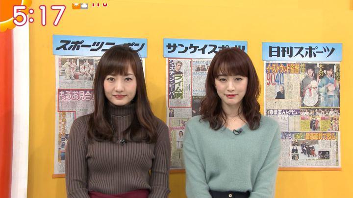 2020年01月10日新井恵理那の画像10枚目