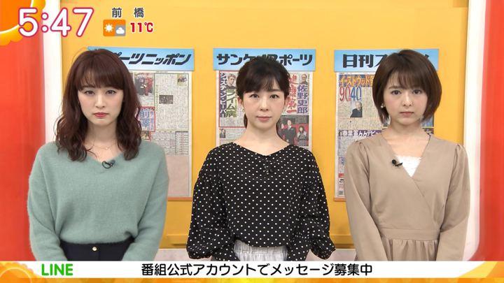 2020年01月10日新井恵理那の画像14枚目