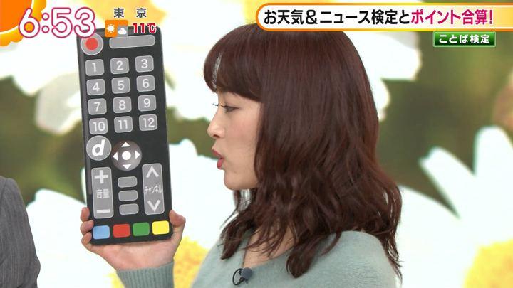2020年01月10日新井恵理那の画像19枚目