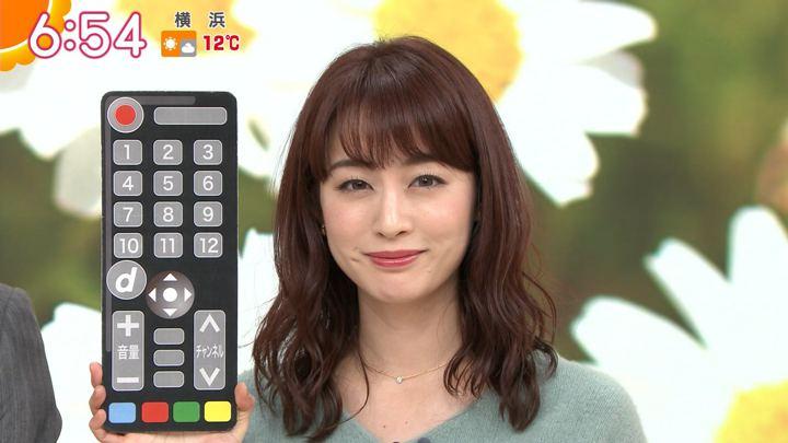 2020年01月10日新井恵理那の画像22枚目