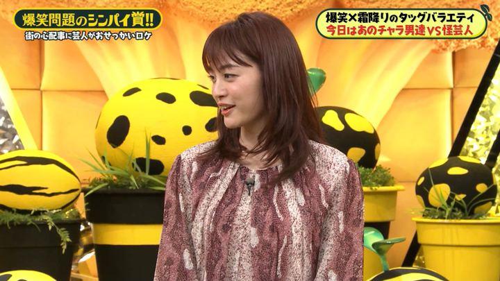 2020年01月10日新井恵理那の画像26枚目
