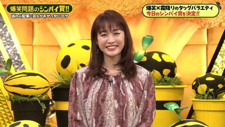 2020年01月10日新井恵理那の画像30枚目