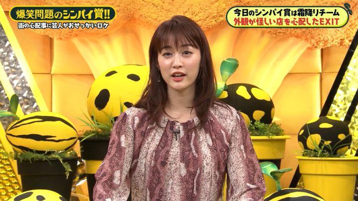 2020年01月10日新井恵理那の画像31枚目