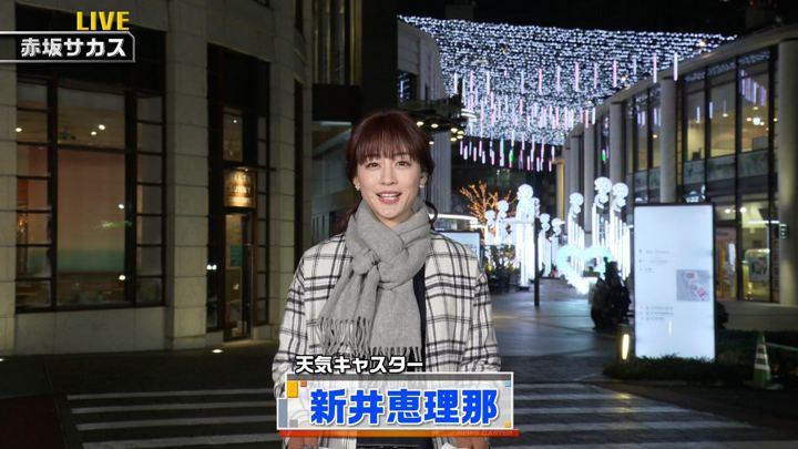 2020年01月11日新井恵理那の画像01枚目