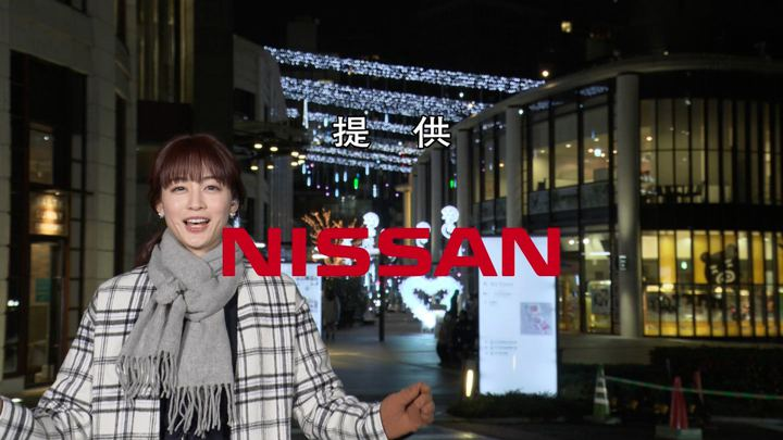 2020年01月11日新井恵理那の画像05枚目