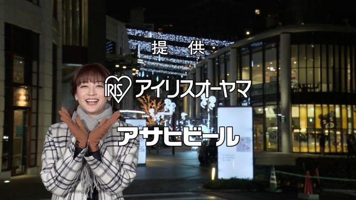 2020年01月11日新井恵理那の画像06枚目