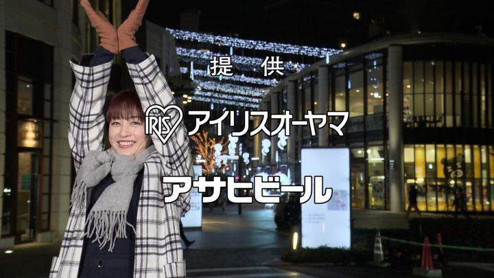 2020年01月11日新井恵理那の画像07枚目