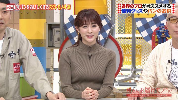 2020年01月12日新井恵理那の画像03枚目