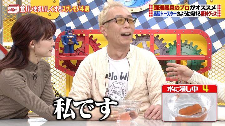 2020年01月12日新井恵理那の画像10枚目