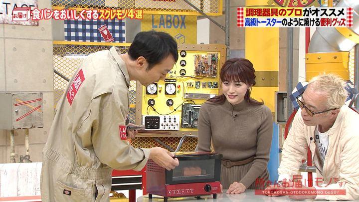 2020年01月12日新井恵理那の画像11枚目