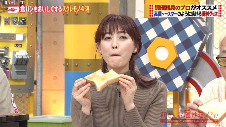 2020年01月12日新井恵理那の画像14枚目