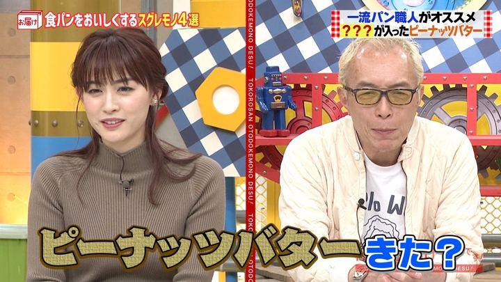 2020年01月12日新井恵理那の画像18枚目