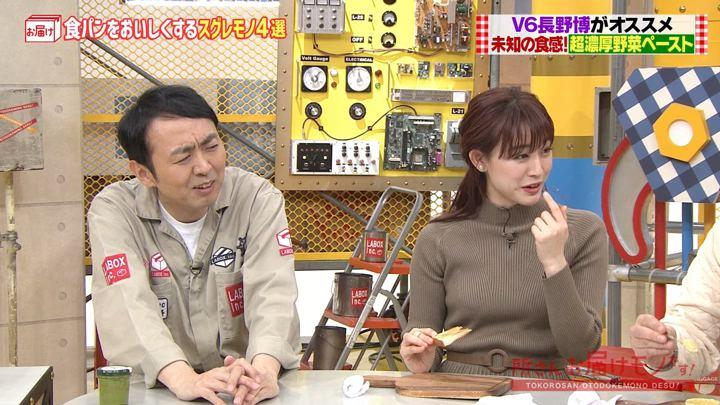 2020年01月12日新井恵理那の画像30枚目