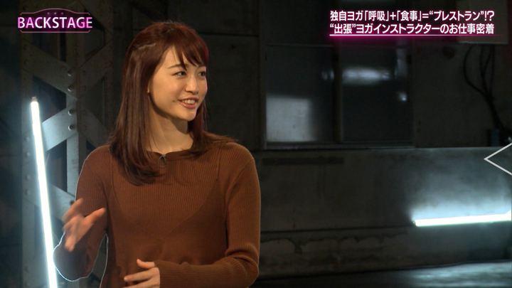 2020年01月12日新井恵理那の画像33枚目