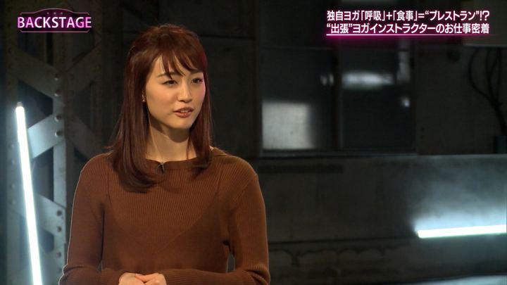 2020年01月12日新井恵理那の画像36枚目