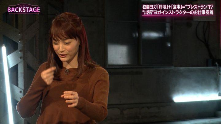 2020年01月12日新井恵理那の画像38枚目