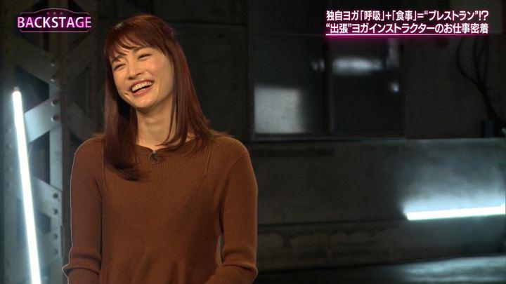 2020年01月12日新井恵理那の画像39枚目