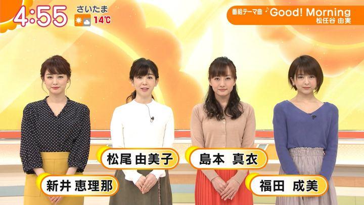 2020年01月13日新井恵理那の画像01枚目