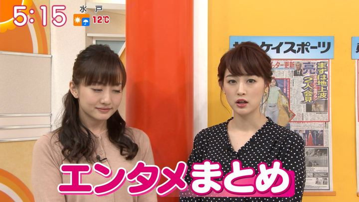 2020年01月13日新井恵理那の画像02枚目