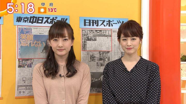 2020年01月13日新井恵理那の画像05枚目
