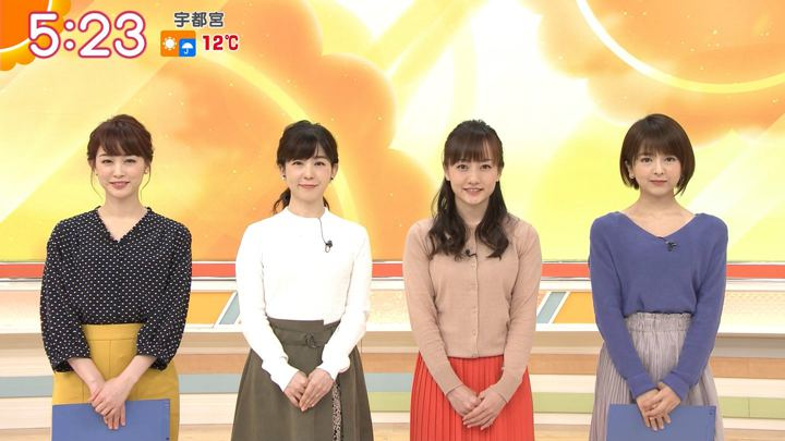 2020年01月13日新井恵理那の画像08枚目