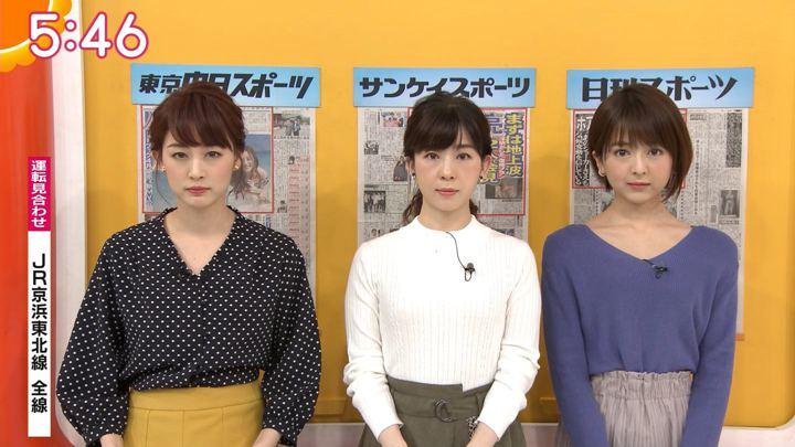 2020年01月13日新井恵理那の画像09枚目