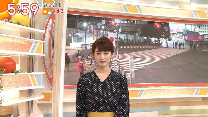 2020年01月13日新井恵理那の画像12枚目