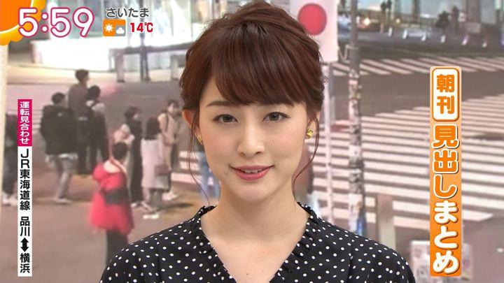 2020年01月13日新井恵理那の画像13枚目