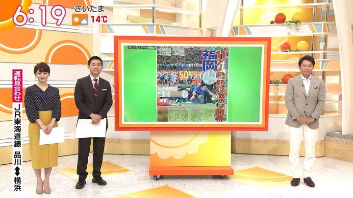 2020年01月13日新井恵理那の画像15枚目