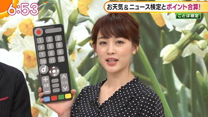 2020年01月13日新井恵理那の画像16枚目