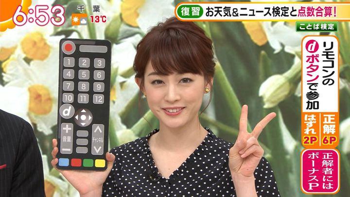 2020年01月13日新井恵理那の画像17枚目