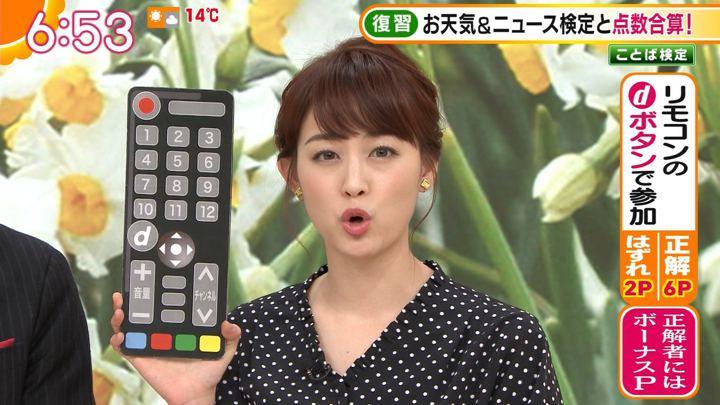 2020年01月13日新井恵理那の画像18枚目
