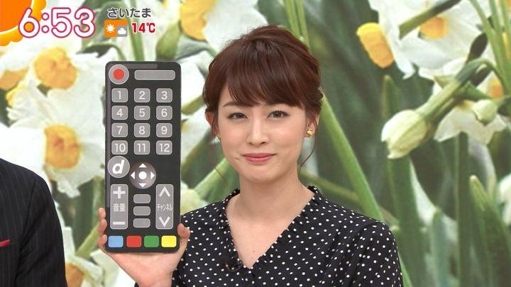 2020年01月13日新井恵理那の画像19枚目