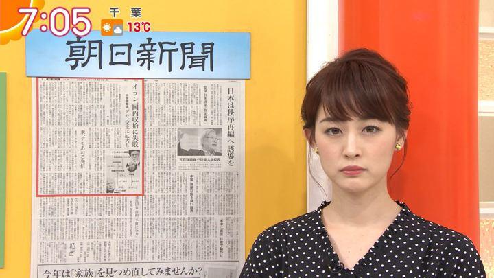 2020年01月13日新井恵理那の画像20枚目