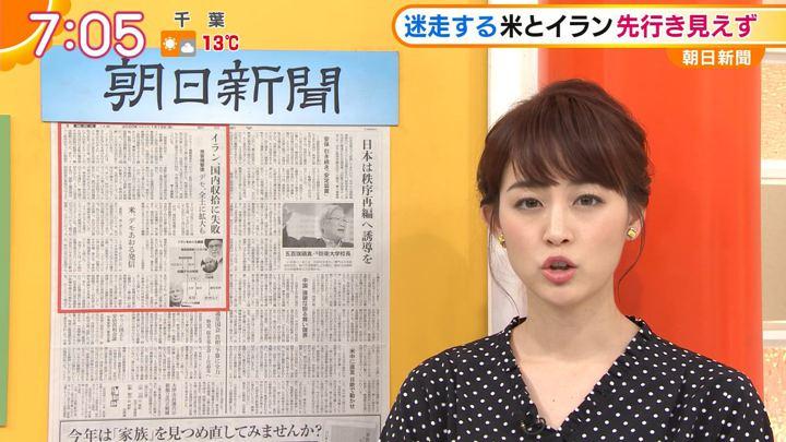 2020年01月13日新井恵理那の画像21枚目