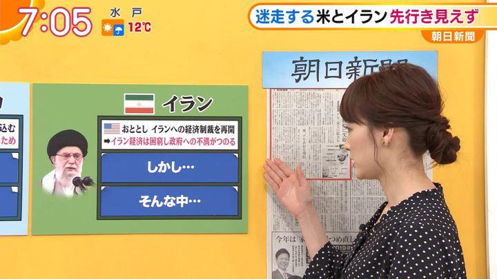 2020年01月13日新井恵理那の画像23枚目