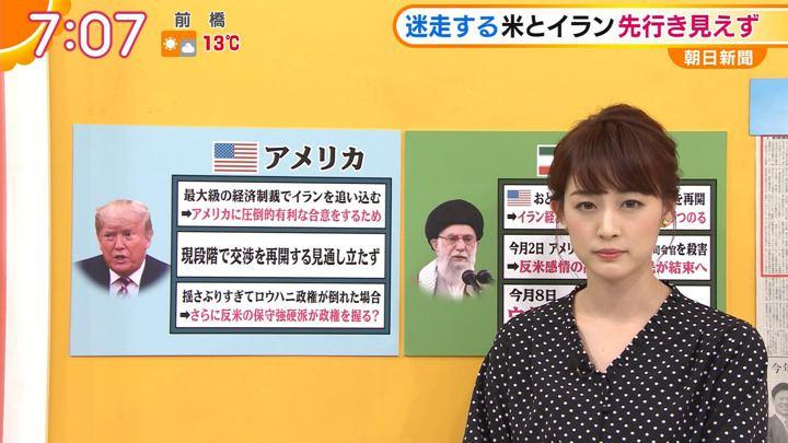 2020年01月13日新井恵理那の画像25枚目