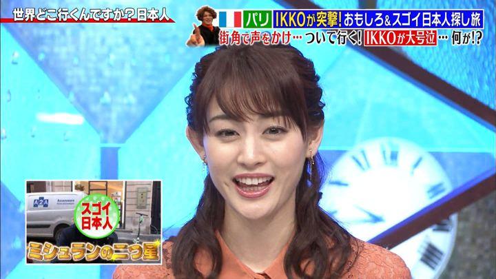 2020年01月13日新井恵理那の画像29枚目