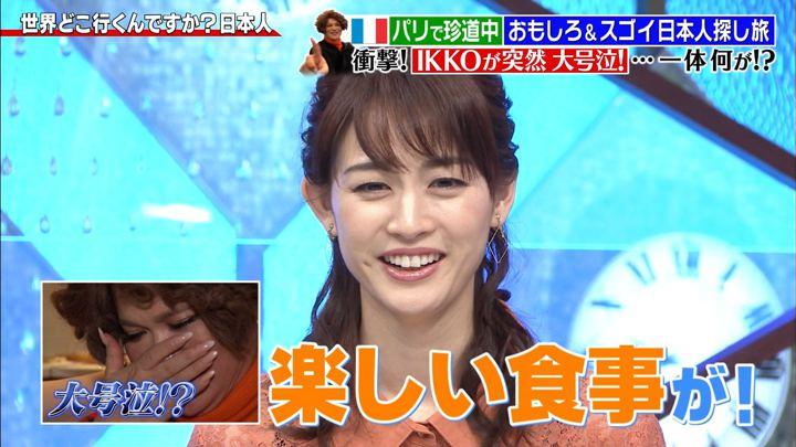 2020年01月13日新井恵理那の画像31枚目
