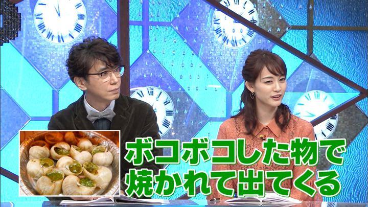 2020年01月13日新井恵理那の画像35枚目